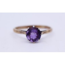 Amethyst 18ct Yellow Gold Ring