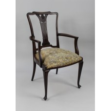 Antique Georgian Mahogany Armchair