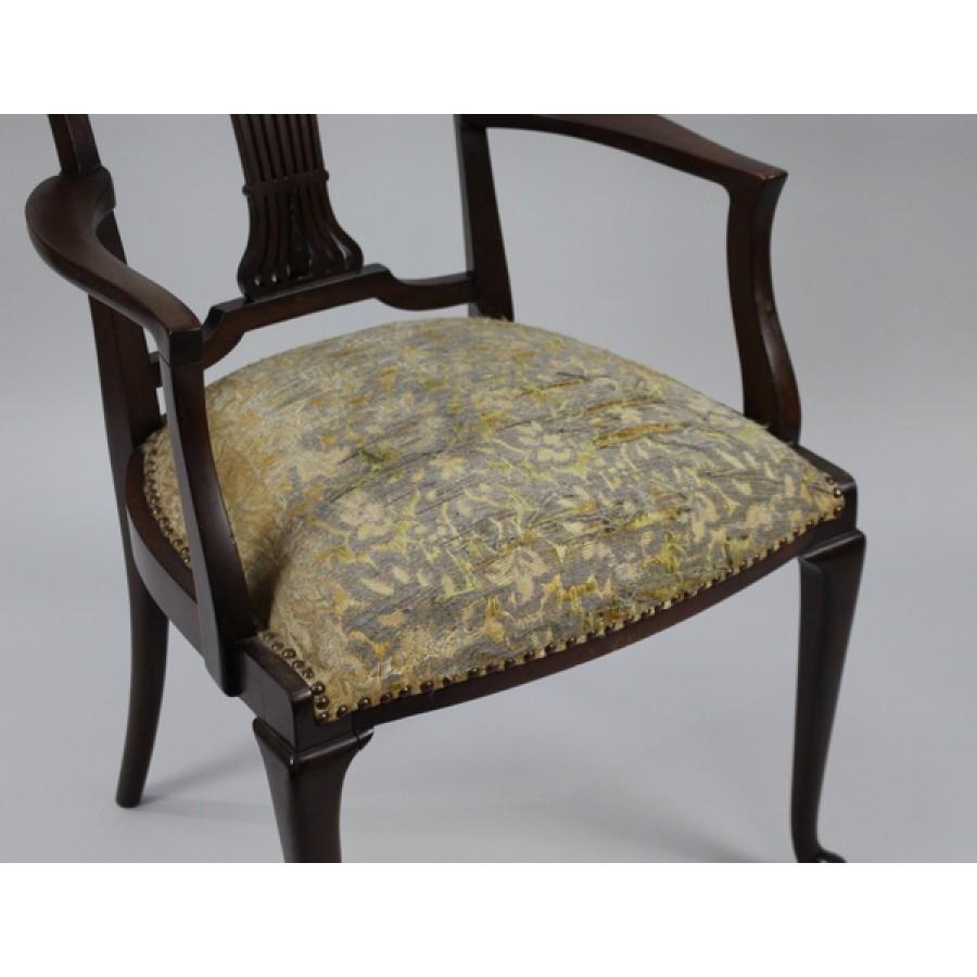 Antique Georgian Mahogany Armchair