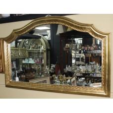 Antique Style Gilt Gold Leaf Overmantle Mirror