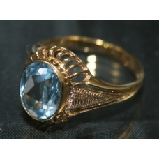 Aquamarine 9ct Gold Ring