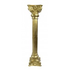 Brass Effect Metal Corinthian Column Pedestal Stand