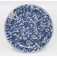 Chinese Blue & White Dragon Plate Kangxi (1662-1722)