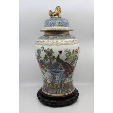 Chinese Lidded Peacock Baluster Vase on Stand