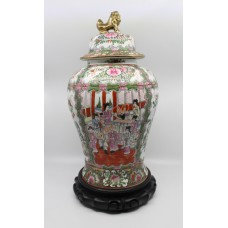 Decorative Chinese Lidded Baluster Vase on Stand