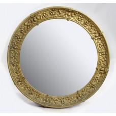 French 19th c. Gilt Brass 3ft Circular Mirror