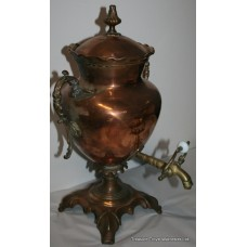 Antique Georgian Copper & Brass Samovar