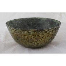 Heavy Late 19th c./Early 20th c.  Decorative Bronze Bowl Made in China