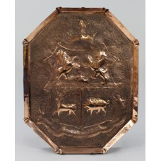 18th c. English Copper Armorial Wall Hanging