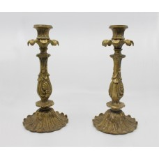 Pair of Heavy Vintage Decorative Brass Candlesticks