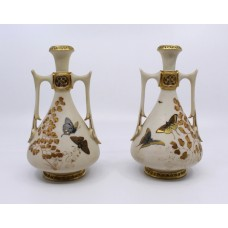 Pair of Late Victorian Gilded Blush Two Handled Vases 1021