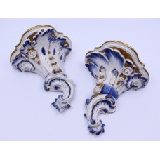 Pair of Rococo Volkstedt Porcelain Wall Brackets