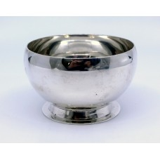 Solid Silver Christening Bowl By Harrods London 1939