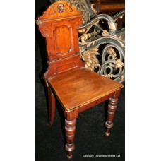 Antique Victorian Mahogany Carved Hall Chair